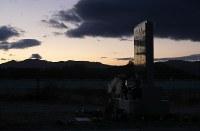 山元自動車学校跡地に建立された慰霊碑=宮城県山元町で2018年11月30日、佐々木順一撮影