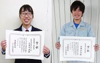 毎日農業記録賞の高校生部門で優良賞を受賞した県立倉吉農高3年の久米千春さん(左)、一般部門地区入賞の西田将貴さん(右)=いずれも有田浩子撮影