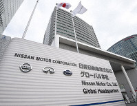 The headquarters of Nissan Motor Co. is pictured in Yokohama's Nishi Ward on Dec. 22, 2017. (Mainichi)