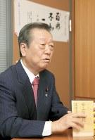 小沢一郎自由党共同代表=山下浩一撮影