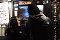 多くの人が集まって中に入れなかったため、ジャズ喫茶「ブルーノート」での最後のセッションを外で聴く常連客ら=大阪府豊中市で2018年12月12日、山崎一輝撮影