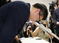 Taiki Sato, president of Apamanshop Leasing Hokkaido, bows at a news conference in Sapporo's Kita Ward on Dec. 18, 2018. (Mainichi/Taichi Kaizuka)