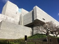 This undated file photo shows the Supreme Court in Tokyo's Chiyoda Ward. (Mainichi/Naotaka Ito)