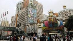 マカオ旧市街に一番近い老舗カジノ・リスボン(写真は筆者撮影)