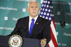 ペンス副大統領は、米国のシンクタンク「ハドソン研究所」で対中国政策について演説した(Bloomberg)