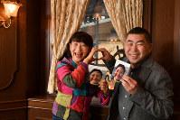 著書を手に笑顔のたかのてるこさん(左)と桂南光さん=大阪市中央区で2018年11月24日、小松雄介撮影