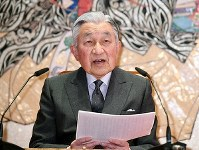 Emperor Akihito speaks at a news conference on Dec. 20, 2018, ahead of his 85th birthday on Dec. 23. (Pool photo)