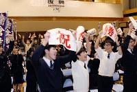 倉敷高の生徒たちも男子の優勝に歓声を上げて喜んだ=岡山県倉敷市鳥羽の同校で、石川勝己撮影