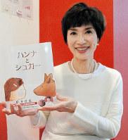 「絵がとってもかわいい。ぜひ手に取ってほしい」と話す中井貴恵さん