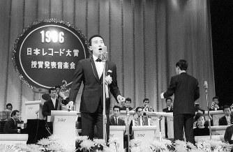 レコード大賞60年:橋幸夫さん(...