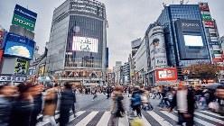 2019年の日本経済はどうなるか…