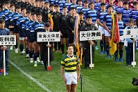 Haruto Suetsugu, captain of Otsuryokuyo High School rugby team, makes an oath of fair play at the 98th All Japan High School Rugby Tournament at Hanazono Rugby Stadium in the city of Higashiosaka, Osaka Prefecture, on Dec. 27, 2018. (Mainichi/Tatsuya Onishi)