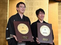Shogi champion Yoshiharu Habu, left, and Go master Yuta Iyama show off their plaques for the People's Honor Award following their conferment ceremony, in Tokyo's Chiyoda Ward on Feb. 13, 2018. (Mainichi/Kimi Takeuchi)