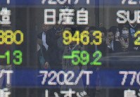 An electronic stock board in Tokyo shows Nissan Motor Co.'s stock price plunging on Nov. 20, 2018, a day after the arrest of Nissan Chairman Carlos Ghosn over alleged underreporting of his remuneration. (Mainichi/Toshiki Miyama)
