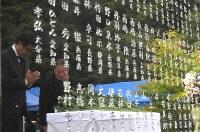 御嶽山の噴火災害から4年がたち開かれた追悼式で献花して涙ぐむ女性が映る犠牲者の名前が刻まれた石碑=長野県王滝村で2018年9月27日午後0時57分、宮間俊樹撮影