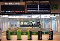 台風24号の影響で在来線や新幹線の運転が終了し、電光掲示板の表示が消えて閑散とする改札口=JR東京駅で2018年9月30日午後8時49分、梅村直承撮影