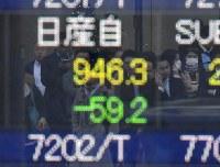 日産自動車のカルロス・ゴーン会長の逮捕を受けて値下がりした同社の株価を示す街頭モニター=東京都中央区で2018年11月20日午前9時11分、宮間俊樹撮影