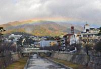 「時雨虹」=兵庫県芦屋市の芦屋川で、写真家・長島義明