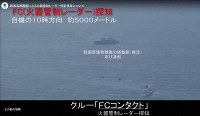 In this image taken from a video released on Dec. 28, 2018 by the Defense Ministry, a South Korean destroyer (center) that Japan claims locked onto a Maritime Self-Defense Force P-1 patrol aircraft is seen on Dec. 20.
