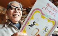 かこさとしさん(絵本作家)=2009年、内藤絵美撮影