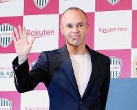 FCバルセロナからヴィッセル神戸に加入し、記者会見に臨むアンドレス・イニエスタ=東京都内のホテルで2018年5月24日、長谷川直亮撮影