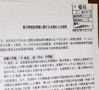 https://cdn.mainichi.jp/vol1/2018/12/30/20181230ddm001010015000p/6.jpg