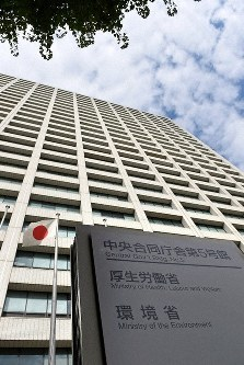 The Central Government Building No. 5 in Tokyo's Chiyoda Ward that houses the Health, Labor and Welfare Ministry is seen in this file photo taken on Oct. 14, 2015. (Mainichi)