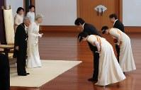 「新年祝賀の儀」で皇太子ご夫妻と秋篠宮ご夫妻からあいさつを受ける天皇、皇后両陛下=皇居・宮殿「松の間」で2019年1月1日午前10時2分(代表撮影)