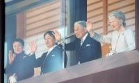 新年一般参賀で、手を振られる天皇、皇后両陛下と皇太子ご夫妻=皇居・宮殿で2019年1月2日午後1時3分、小川昌宏撮影