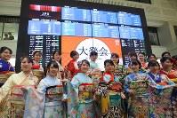 新年の取引が始まり、株価ボードの前で記念写真に納まる晴れ着姿の女性たち=東京都中央区の東京証券取引所で2019年1月4日午前9時13分、宮武祐希撮影