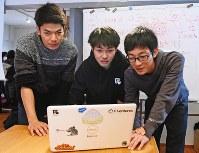 アプリを開発する会社を起業した吉村信平さん(中央)ら=福岡市中央区で、矢頭智剛撮影