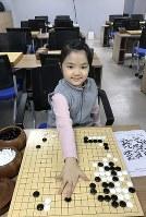韓国ソウルの囲碁道場で勉強する仲邑菫さん=2018年11月(家族提供)