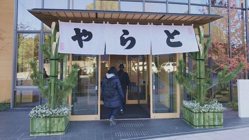 とらや赤坂店の入り口とのれん=2018年12月28日、田中学撮影