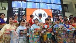 今年の証券界と株価はどうなるか(写真は大発会=2019年1月4日、宮武祐希撮影)