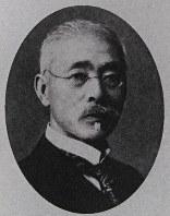 松本源太郎(武生郷友会誌より)