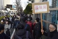 傍聴券を求めて列を作る人たち=東京都千代田区で2019年1月8日午前8時35分、藤井達也撮影