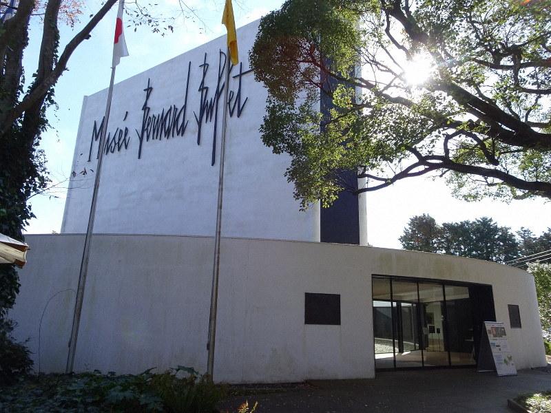 スルガ銀行と創業家岡野一族の文化事業の象徴だったベルナール・ビュフェ美術館=2018年11月、今沢真撮影