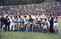 サウジアラビアを降して初のアジア一に輝いた日本代表=広島広域公園陸上競技場で1992年11月8日撮影