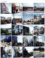 震災当時の写真が並ぶデジタルアーカイブの画面(フェイスブックから)