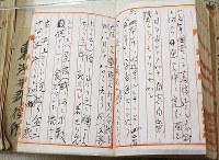 当時の東浅井郡役所が姉川地震の被災状況を県に報告した震災記録。「死ニ年」「天ヨリ灰(又毒虫トモ云フ)降リ来リ」などと記されている=滋賀県庁新館3階の県政史料室で、北出昭撮影