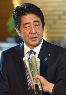 Japanese Prime Minister Shinzo Abe (Mainichi)