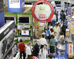 2009年、エコポイントでにぎわう都内の家電量販店