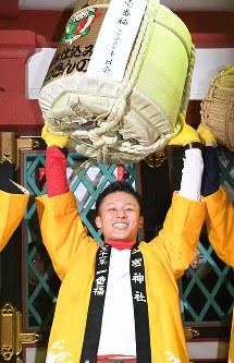 「一番福」となり喜ぶ山本優希さん=兵庫県西宮市の西宮神社で2019年1月10日午前6時41分、山崎一輝撮影