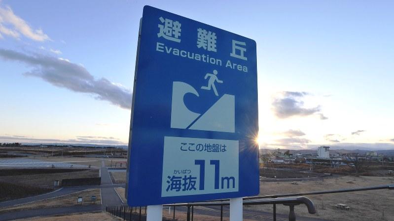 震災後に整備された「避難丘」を示す看板=宮城県岩沼市で
