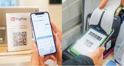 ペイペイ(左)と、LINEペイ(右)。両サービスとも支払い方法は、左のように店が示すQRコードをスマートフォンで読み取って金額を入力する形と、右のようにスマートフォンに表示したQRコードやバーコードを店側が読み取る形がある