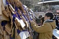 合格を願い、絵馬をかける人たち=東京都文京区の湯島天神で2019年1月4日午後0時36分、藤井達也撮影