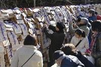合格を願い、絵馬をかける人たち=東京都文京区の湯島天神で2019年1月4日午後0時38分、藤井達也撮影