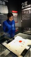 金栗のユニホームやパネルを展示しているミュージアム=熊本県和水町で2019年1月11日午前11時14分、中里顕撮影