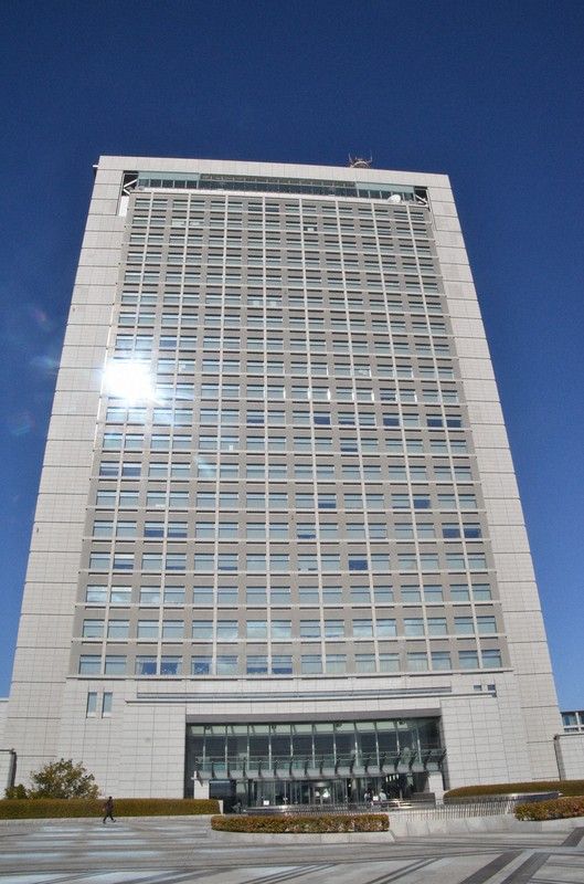 県庁 茨城