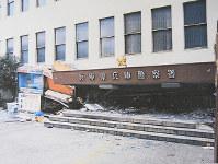 阪神大震災で1階部分がつぶれた当時の兵庫県警兵庫署=同県警提供